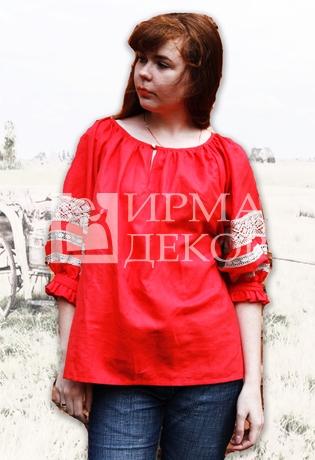 Блузка Крестьянка В Челябинске